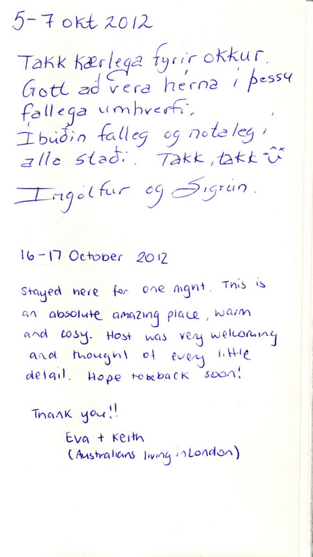 Guestbook comments_0006