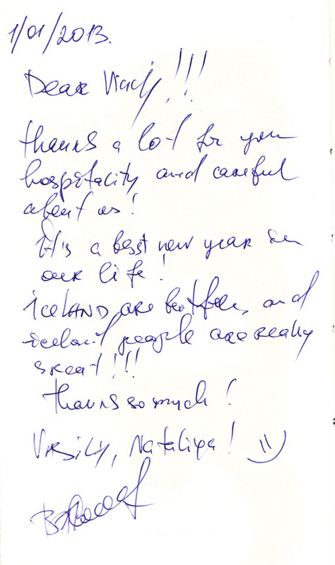 Guestbook comments_0012