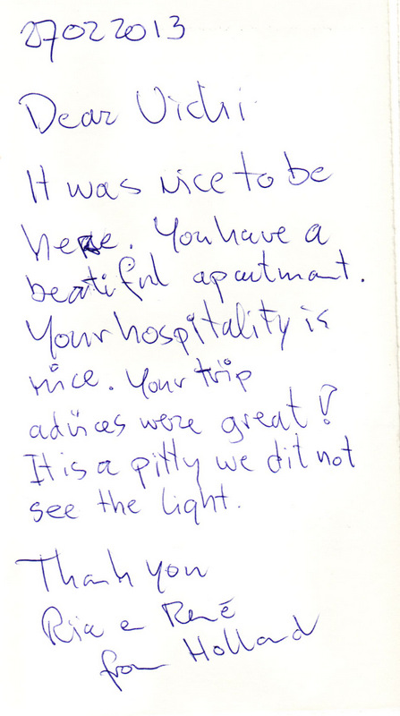 Guestbook comments_0013
