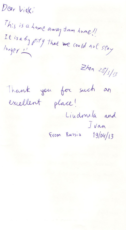Guestbook comments_0015